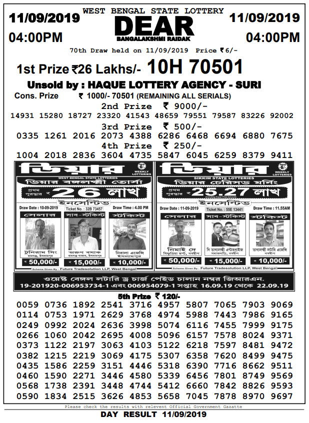 11-9-2019 Dear BAngalakshmi Raidak 70th Draw Result