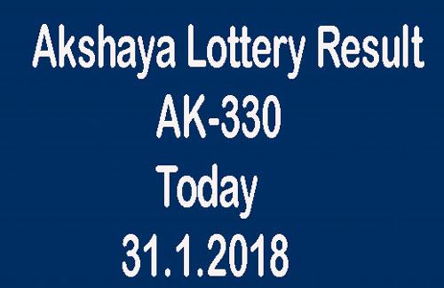 Akshaya Lottery AK-330 Result
