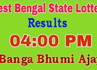 Banga Bhumi Ajay Today Result