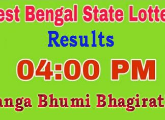 Banga Bhumi Bhagirathi Today Result