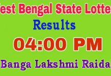 Banga Lakshmi Raidak Today Result