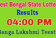Banga Lakshmi Teesta Today Result
