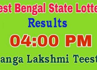 Banga Lakshmi Teesta Today Result