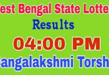 Banga Lakshmi Torsha Today Result
