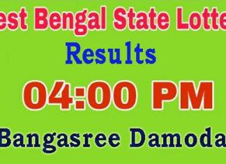 Bangasree Damodar Today Result