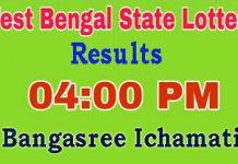 Bangasree Ichamati Today Result
