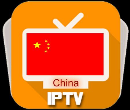 Download M3U Free IPTV China Channel 28-07-2018 IPTV China Links