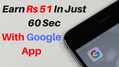 Earn Rs 51 cash in just 60 seconds from Tez App