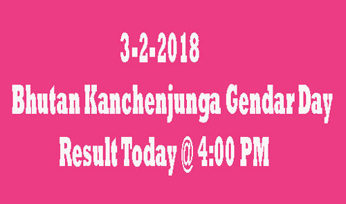 Kanchenjunga Gendar Day Result