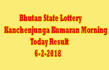 Kanchenjunga Kumaran Morning Result
