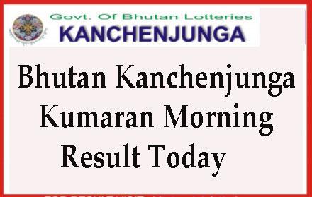 Kanchenjunga Kumaran Morning Result