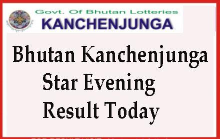 Kanchenjunga Star Evening Result