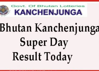 Kanchenjunga Super Day Result