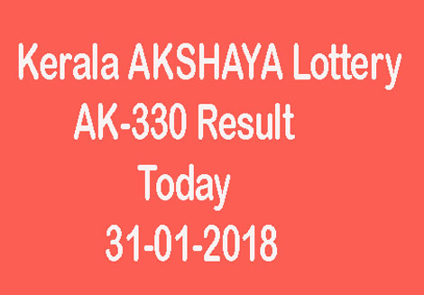 Kerala AKSHAYA Lottery AK-330 Result