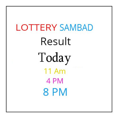 Lottery Sambad Results 2019 | Today @ 11:55 AM, 4:00 PM, 8:00 PM