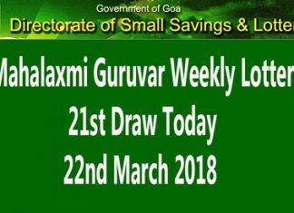 Mahalaxmi Guruvar Weekly Lottery
