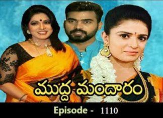 Muddamandaram Serial Episode Number 1110