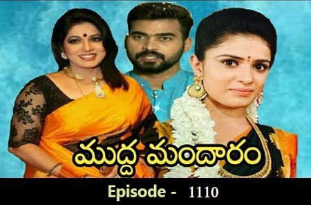 Muddamandaram Serial Episode Number 1110