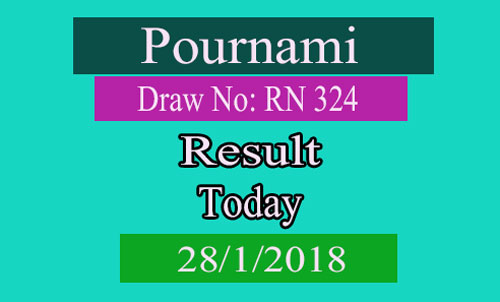 Pournami Lottery Results