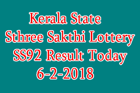 Sthree Sakthi Lottery SS92 Result Today