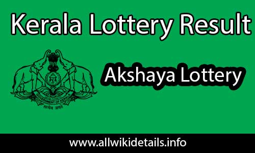 Akshaya Lottery Result Live